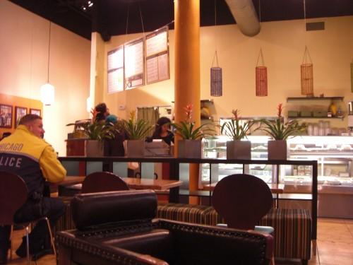Cafecito Interior