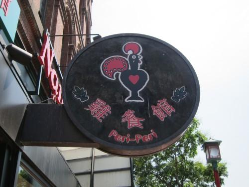 Nando's Peri Peri Sign