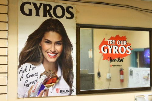 Ask for Kronos Gyros!