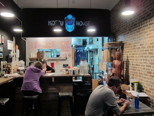KottuHouse